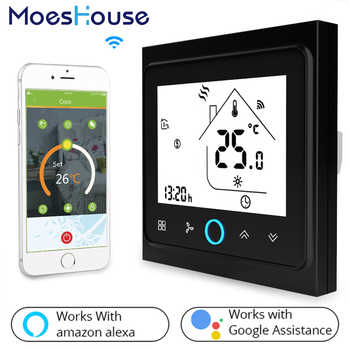 4 Pipe WiFi Smart Central Air Conditioner Thermostat Temperature Controller 3 Speed Fan Coil Unit Work with Alexa Google Home - DISCOUNT ITEM  47% OFF All Category