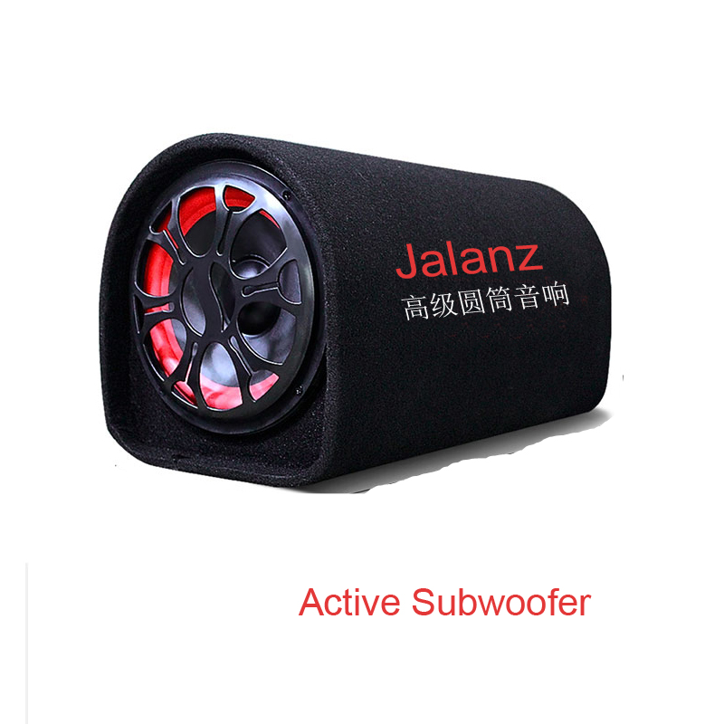 5 Inch 12V 220V Car Audio I KEY BUY Hifi Active Booster Speakers Tube KTV Boom Box Stage Hifi Speaker Subwoofers Auto parts