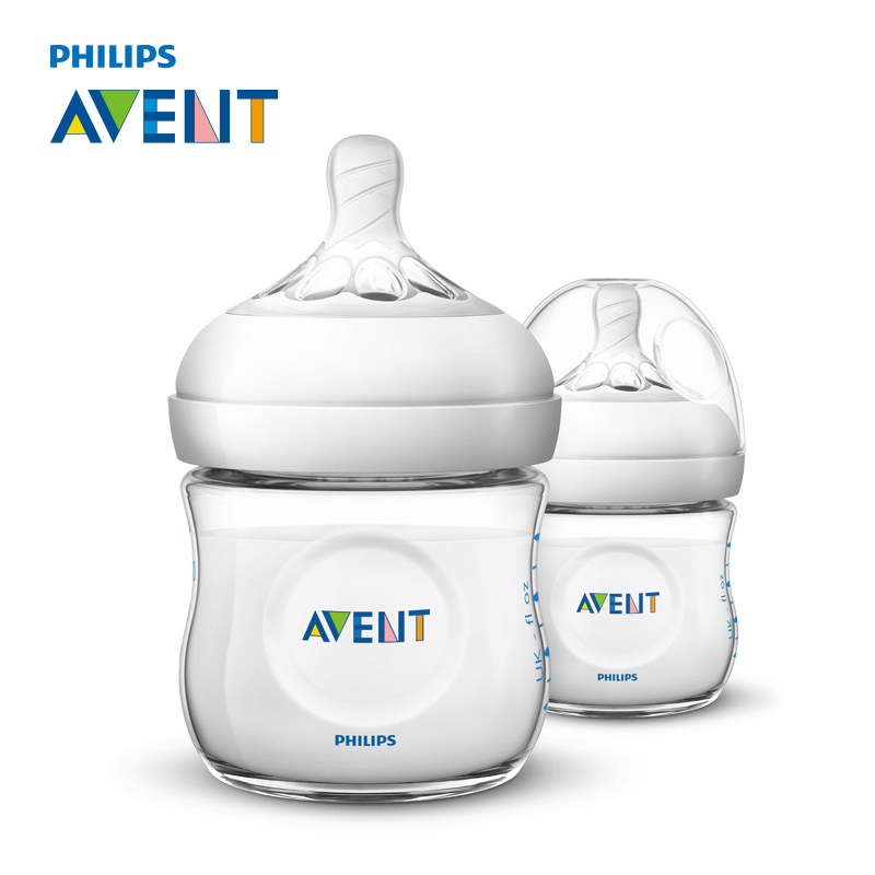 AVENT 2pcs Baby Feeding Bottle 125ml Infant Milk Bottle For Babies PP Nursing Care Safe Mamadeiras