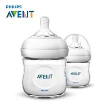 Avent 2 pcs bébé biberon 125 ml infantile bouteille de lait pour bébés pp soins infirmiers sûr mamadeiras jus de fruits verres garrafa