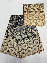 TS009 (5+2yards/set) elegant  African bazin lace fabric with delicate  black  and gold embroidery for party dress цена в Москве и Питере