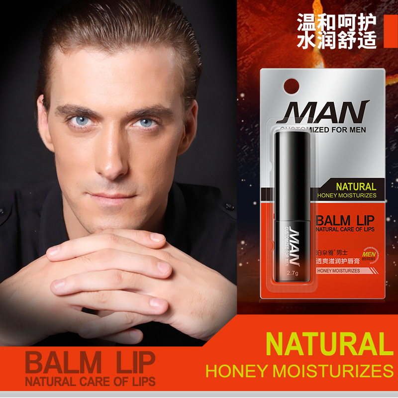 1PCS Men Lip Plumper Oil Repair Dry scrub Volume Exfoliating for Lips Care Mask Lasting lip tint Plump Gloss Repulpant Lip-Balm image