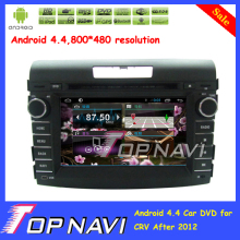 Top Professional 7 Pure Android 4 4 Car DVD Multimedia For CRV After 2012 With Free