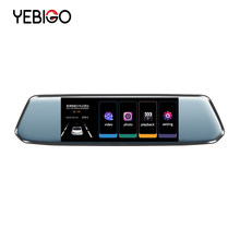 "Araba dvr'ı kamera çift lens 7.0 inç Full HD 1080P Dashcam dikiz aynası Video kaydedici Registrator araba kamera 7 inç çizgi kam 7""(China)"