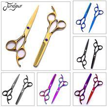 JUNEJOUR многоцветный Профессиональная стрижка для мужчин и женщин Обрезка истончение резак машинка для стрижки инструменты для стрижки