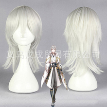 Touken Ranbu Online Tsurumaru Kuninaga Cosplay For Men Halloween Carnival Party Wig