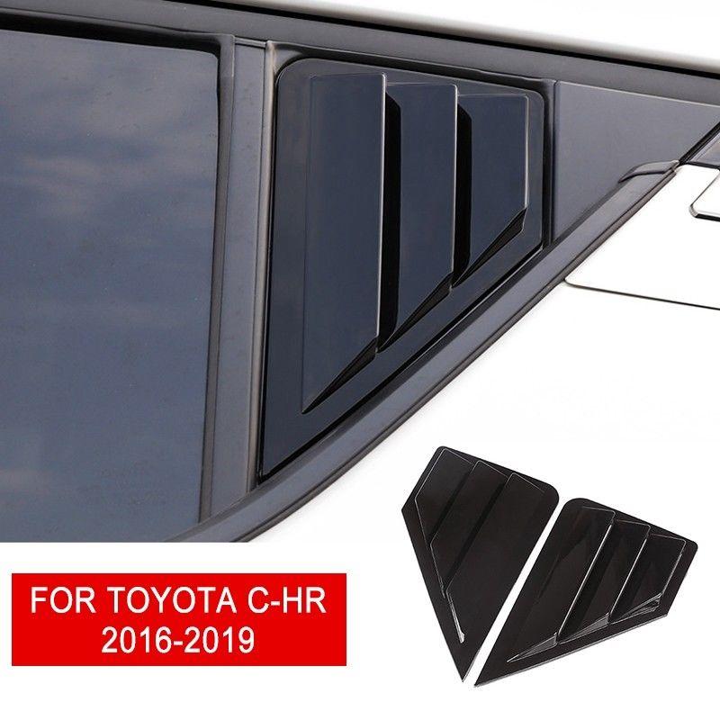 ABS Matte Black Rear Window Shutter Cover Trim 2pcs For Toyota C-HR 2016-2019
