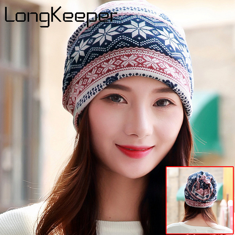 LongKeeper Women Printed Letters Thin Slouch Beanies Hats Spring Autumn Unisex Men Hip Hop Hats Soft Woman Polyester Hats Gorras [jamont] love skullies women bandanas hip hop slouch beanie hats soft stretch beanies q3353