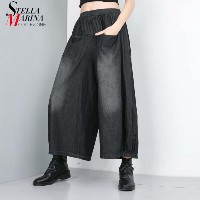 2019 Korean Style Women Casual Black Vintage Denim   Wide     Legs     Pants   Pocket Elastic Waist Washed Lady Unique Loose Jean   Pants   J518