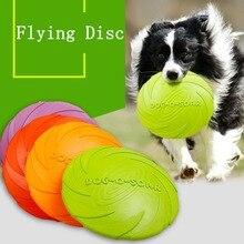 Интерактивные жевательные игрушки для собак, сопротивление укуса, мягкая резиновая игрушка для щенков, игрушка для домашних животных, товары для обучения домашних животных, игрушки для собак, летающие диски