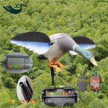 Dc 6 В Пластиковые Моторизованный Охотничьи Манки Охота Утка Со Спиннингом Крылья