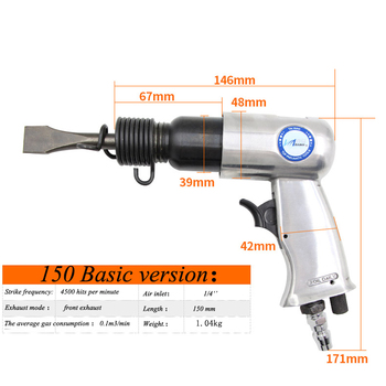 150mm Professional Air Hammer Handheld Pistol Gas Shovels Small Rust Remover Cutting Drilling Chipping Pneumatic Tools 120mm professional handheld pistol gas shovels air hammer small rust remover cutting drilling chipping pneumatic tools