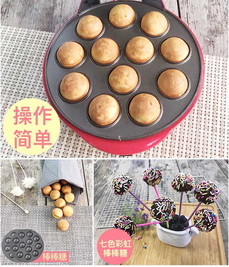 household mini sandwich maker waffle maker 8 in 1 breakfast machine waffle pans multifunctional donut maker /waffle maker