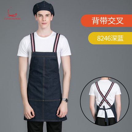 Restaurant barista milk tea shop florist barber belt denim work clothes apron