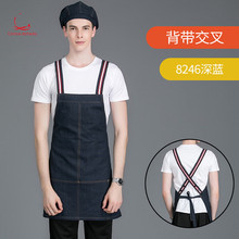 Restaurant barista milk tea shop florist barber belt denim work clothes apron