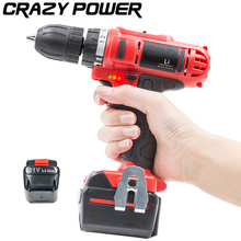 CRAZY POWER 21V 2 Rechargeable Batteries Cordless Screwdriver Electric Drill Electric Screwdriver Parafusadeira Furadeira Tool