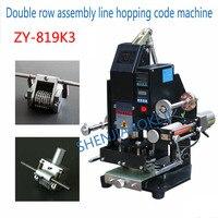 ZY-819K3 공압 핫 브론 징 기계 400 w ouble 헤드 자동 코드 호핑 기계 코딩 브론 징 기계 1 pc
