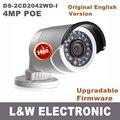 4MP 3MP POE IP cámara web cámara web ipcam DS-2CD2042WD-I reemplazar DS-2CD2035-I DS-2CD2032-I DS-2CD2032F-I ds-2cd2032 DS 2CD2032 I