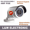 4MP câmera de 3MP POE IP câmera web webcam ipcam DS-2CD2042WD-I substituir DS-2CD2035-I DS-2CD2032-I DS-2CD2032F-I ds-2cd2032 DS 2CD2032 I