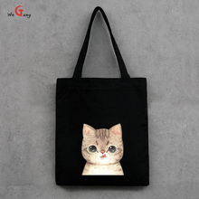 WeGang Women Fashion Tote Bag Reusable Canvas Shopping Bags Cotton Grocery Bags Folding Cat Black Print Cart Eco Grab Bag G003 myvision female fresh solid fashion tote shopping bags cotton grocery bags folding adjust belt school bag eco grab bag for girls