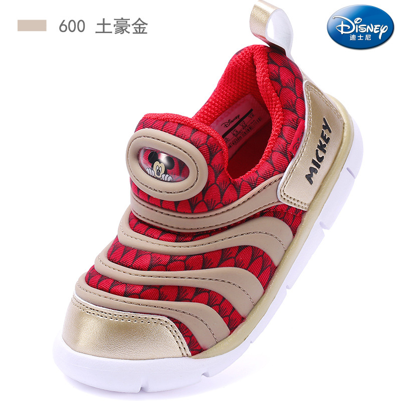 Disney Caterpillar Children's Sports Shoes 2018 Autumn And Winter New Men And Women Soft Bottom Non-slip Running Shoes EU 21-27