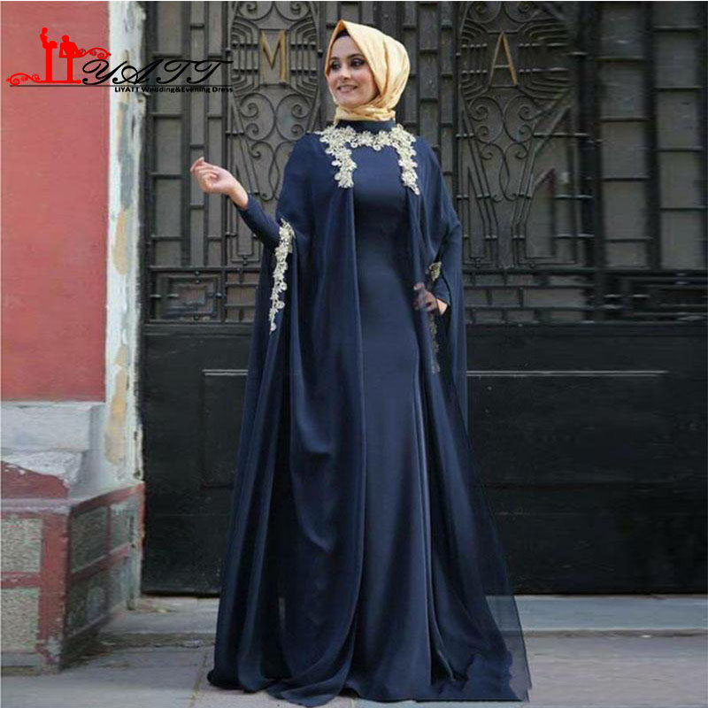 Dark Navy Evening Dresses Abaya Dubai Long Sleeve font b Hijab b font Muslim Evening Party