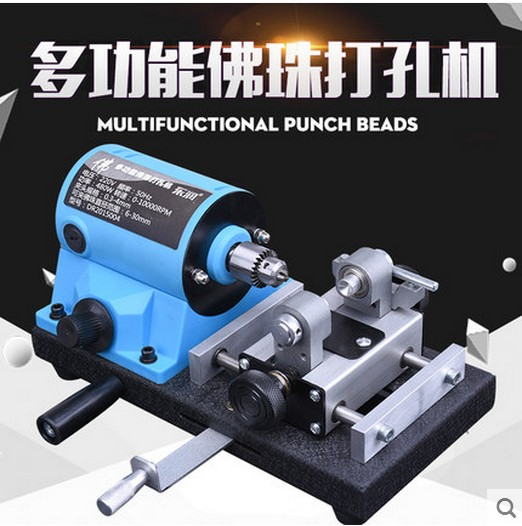 Free Shipping Jewelry Making Tools 480W Pearl Drilling Machine Beading Holing Machine 1 Pc/lot