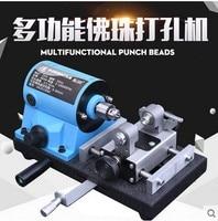 Free Shipping Jewelry Making Tools 480W Pearl Drilling Machine Beading Holing Machine 1 pc/lot