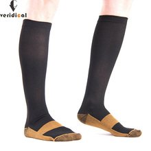 20-30 mmHg Graduated Compression Socks Firm Pressure Circulation Quality Knee High Orthopedic Support Stockings Hose Sock