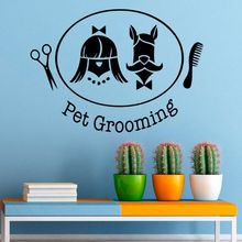 Pet Grooming Wall Decal Shop Interior Decor Pets Salon Logo Vinyl Sticker Dog And Cat Removable Mural AY1307