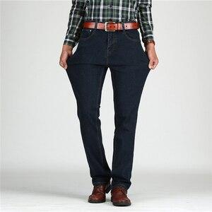 Image 2 - נמר טירה Mens גבוהה מותניים ג ינס כותנה עבה קלאסי למתוח ג ינס שחור כחול זכר ג ינס מכנסיים אביב סתיו גברים סרבל