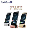 USB TYPE C Cable SYNC Data Transfer Charging Dock For Samsung GALAXY Note 7 Nexus 6P 5X Huawei P9 Plus Type-C Docking Charger