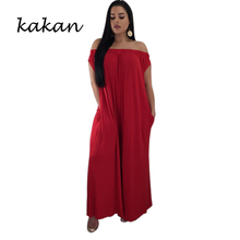 Kakan 2019 new womens loose jumpsuit sexy strapless wrapped chest solid color word collar