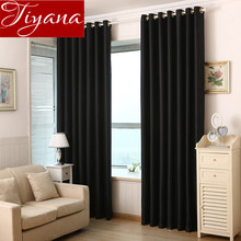 Pure Solid Color Curtains For Modern Living Room Window Screen Curtains Cloth Blinds Shades Drapes Black/ Red Panel T&092 #20