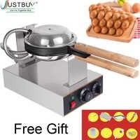 Commercial Electric egg bubble waffle maker machine eggettes puff cake iron maker machine bubble egg cake oven