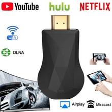 Беспроводной Wi Fi дисплей Dongle HDMI WiFi Дисплей Dongle YouTube Netflix AirPlay Miracast TV Stick 2 3, хит продаж