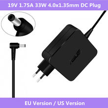 19V 1.75A 33W 4.0x1.35mm do laptopa AC adapter AC ładowarka sieciowa dla ASUS Vivobook S200 S220 X200T X202E X553M Q200E X201E Notebook(China)