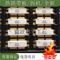 BLF178P SMD RF tube High Frequency tube Power amplification module