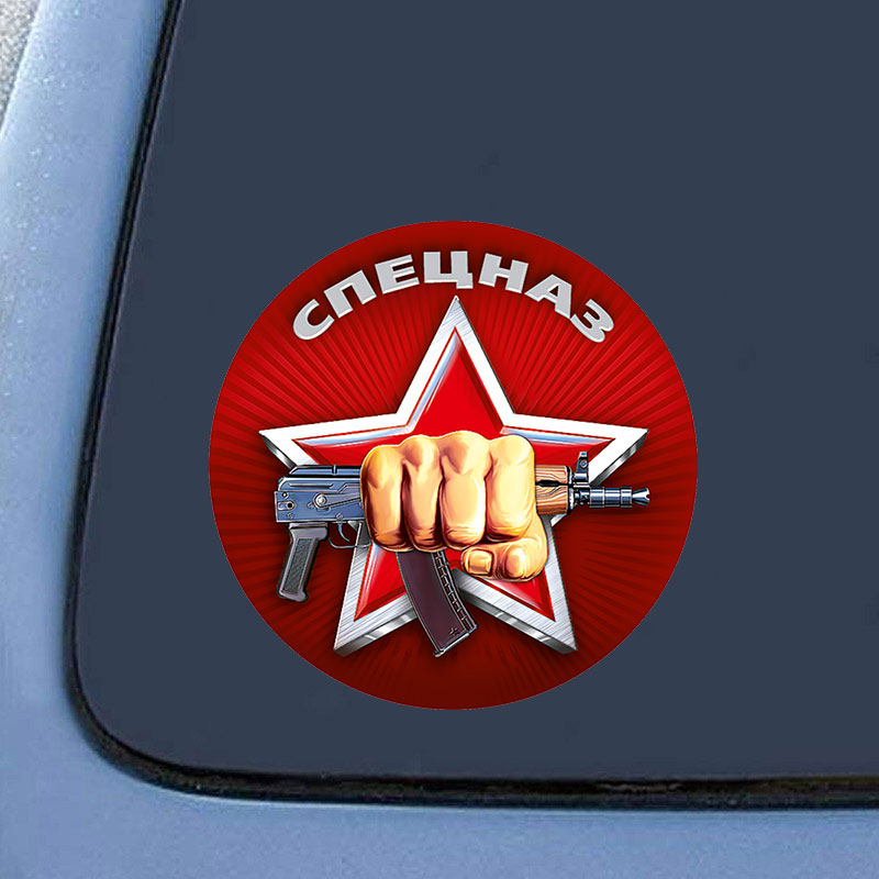 Russia Emblem Army Car Sticker Stylish CCCP PVC Automotive Products Window Glass Door Wall Wrap Accessories for Cars Styling