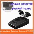 Melhor carro-detector 2015 anti detector de radar do carro sistema de alarme de carro detector de radar strelka marca str 535 para o Russo