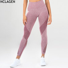 309c50d50e09c NCLAGEN Women Booty Sexy Slim Capris Fitness Workout Pant Blue Pink Grey  Butt Lift High Waisted Polyester Casual Leggings