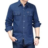 Men Shirt 2018 Male Long Sleeve Shirts Casual Solid Color Denim Slim Fit Dress Shirts Solid color men's clothing