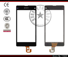 Touchscreen for Sony D5503 Xperia Z1 Compact Mini Digitizer Glass Panel Front Glass Lens Sensor with Logo