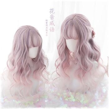Парик Харадзюку, каваи, Лолита, готический, милый, розовый, фиолетовый, Омбре, белый, 60 см, длинные, завитые синтетические волосы, костюм для косплея, париков + париков с кепкой