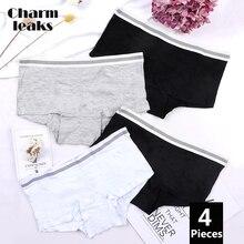 Charmleaks Women Boyshort Underwear Cotton Soft Panties Briefs Solid classic moderate comfortable skin-friendly lingerie