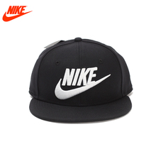 Original New Arrival 2017Summer Sunshade NIKE TRUE-SNAPBACK Unisex Golf Sport Caps Sportswear