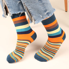 Man Fashion Hip Hop Stripes Happy Funny Socks Art Harajuku Crew Socks white black Style Cotton Men Street Style kanye west цены