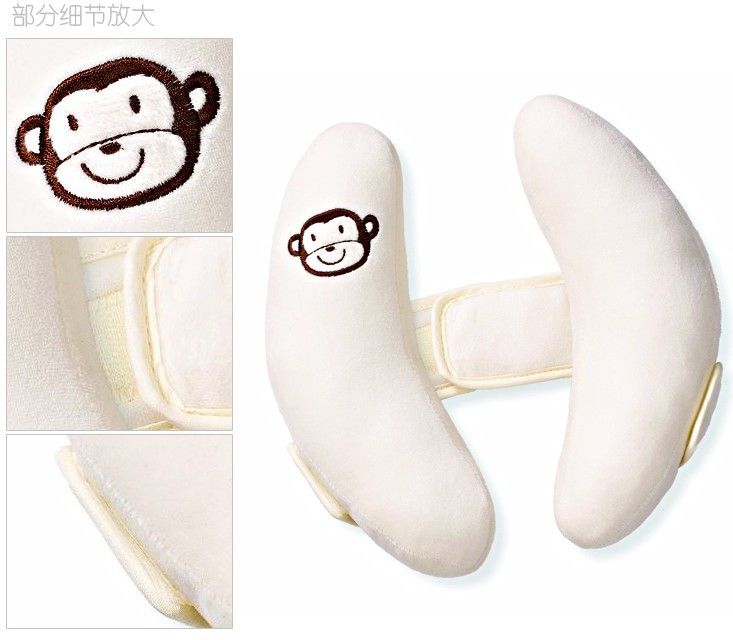 Baby Support Headrest Pillow Cartoon Monkey Design U Shape Neck Protection Pillows Car Seat Travel seat neck pillow