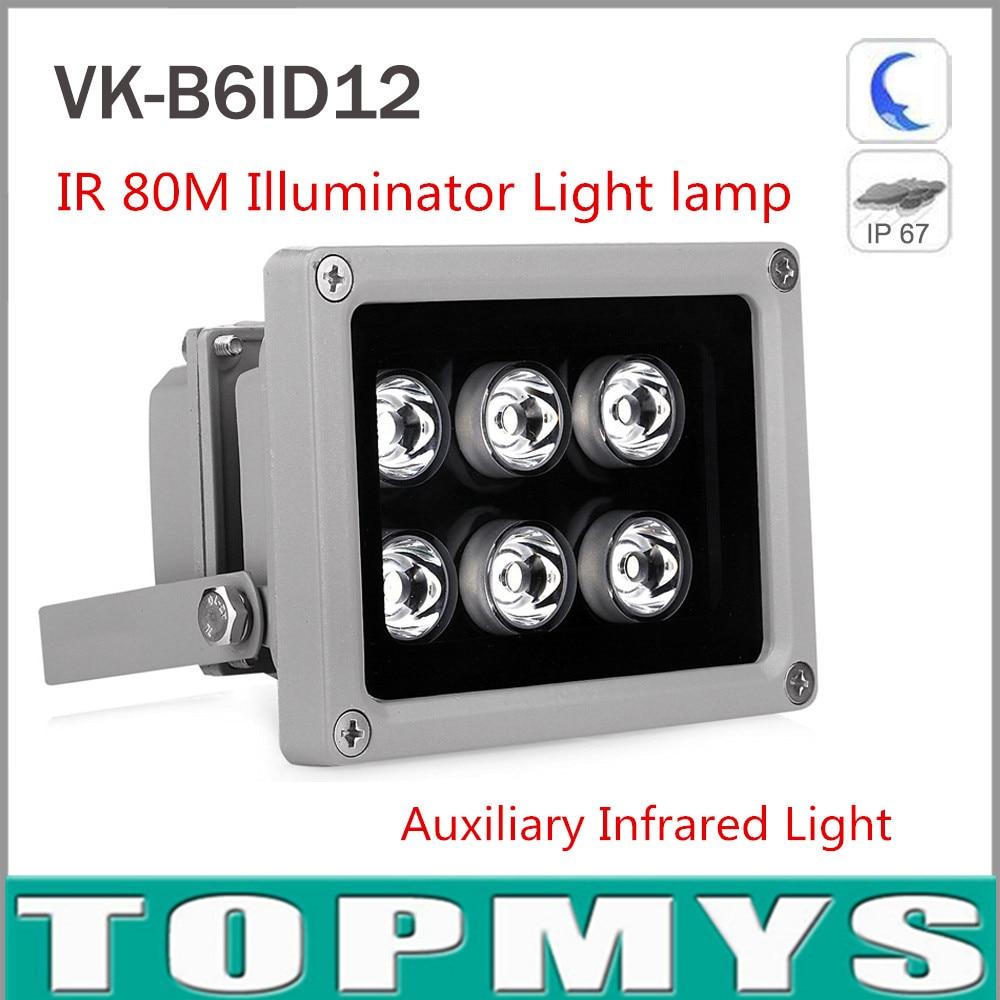 Auxiliary Infrared Light 6 Strong LED Night Vision Range 80M Aluminium Illuminator lamp for Security CCTV IP Camera TM-B6ID12 led 12v night vision ir infrared illuminator light lamp led auxiliary lighting for security cctv camera