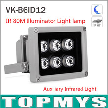 Auxiliary Infrared Light 6 Strong LED Night Vision Range 80M Aluminium Illuminator lamp for Security CCTV IP Camera TM-B6ID12
